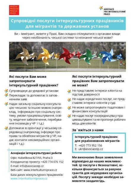 letáček v ukrajinštině